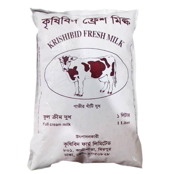 Krishibid Organic Fresh Milk (500 ml)