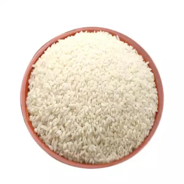 Chinigura Rice (1 KG)
