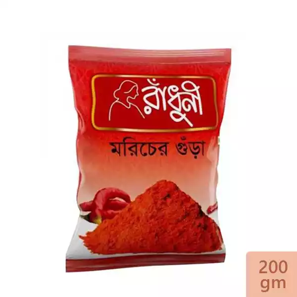 Radhuni Chili (Morich) Powder- 200 gm
