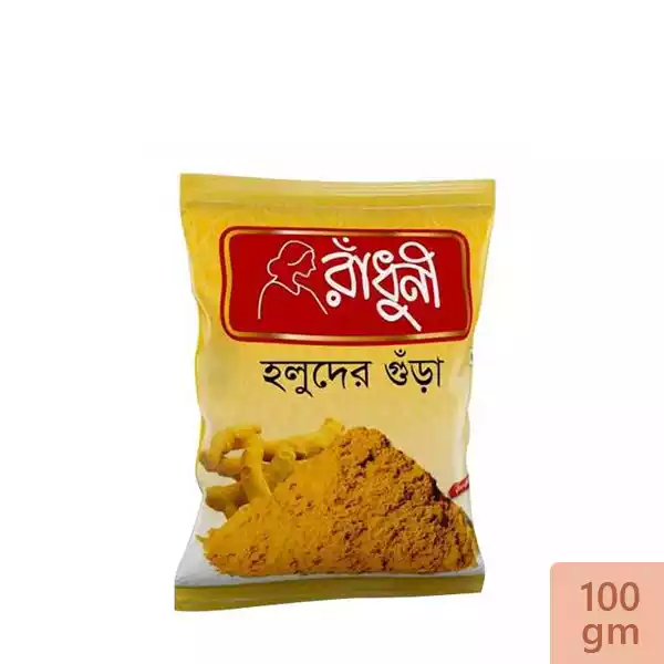 Radhuni Turmeric Powder (Holud) 100 gm