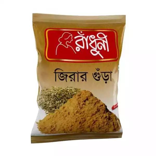 Radhuni Cumin (Jeera) Powder- 200 gm