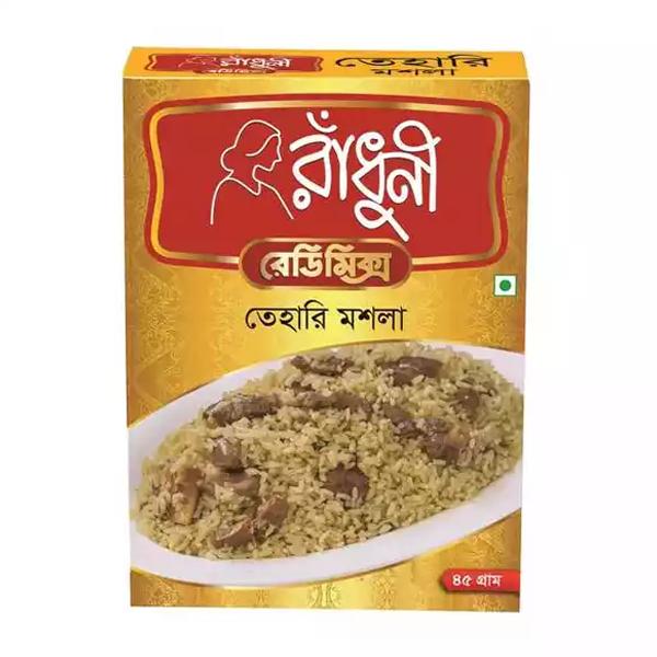 Radhuni Tehari Masala (40 gm)