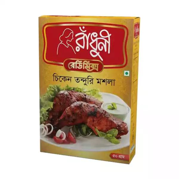 Radhuni Chicken Tandoori Masala (50 gm)