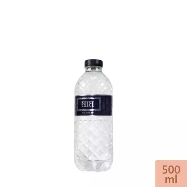 Mum Drinking Water (500 ml)