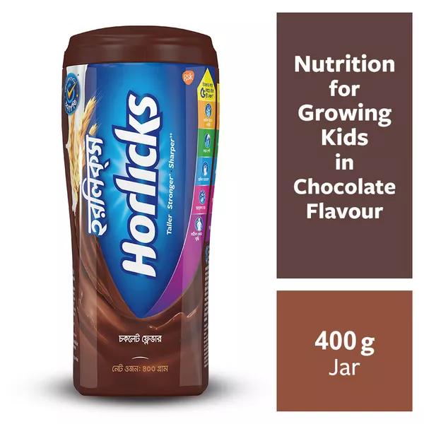 Chocolate Horlicks Jar (550 gm)