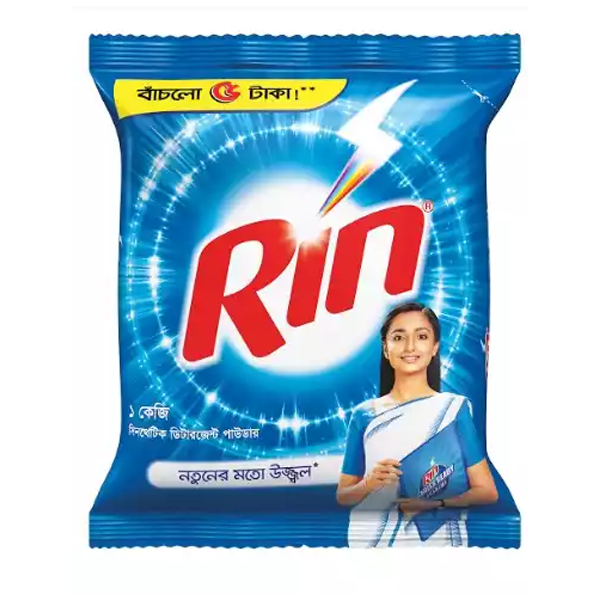Rin Washing Powder Power Bright (1 kg)