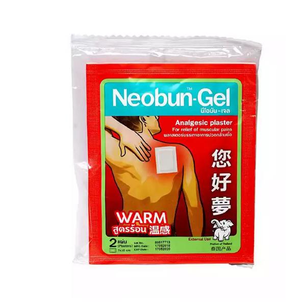 Neobun Gel Analgesic plaster (Warm) 1 pc