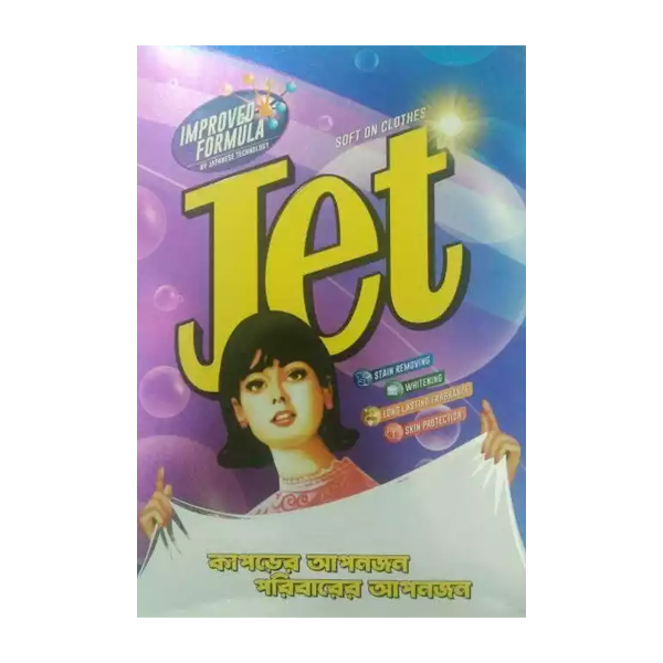 Jet Improved Formula Detergent Powder (500 gm)