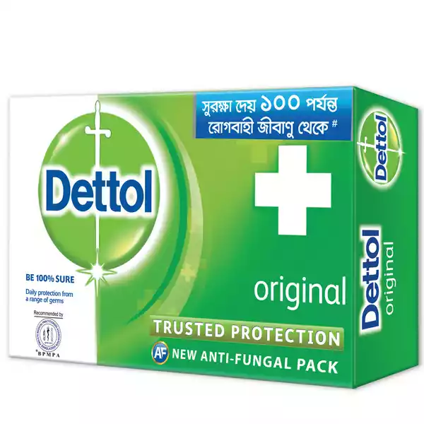 Dettol Soap Original Bathing Bar Soap (75 gm)