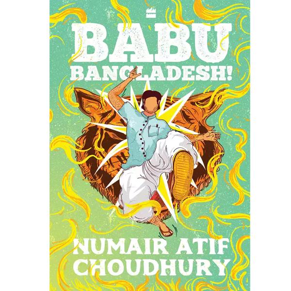 Babu Bangladesh! (1pcs)