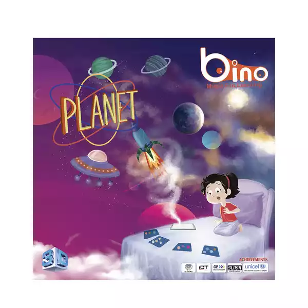 Bino 3D Adventurous Planet Book (1pcs)