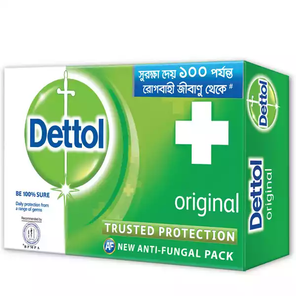 Dettol Soap Original Bathing Bar Soap (125 gm)