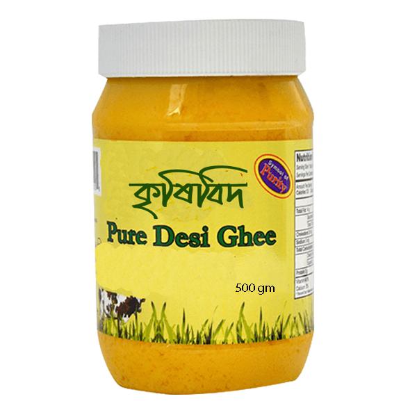 Krishibid Pure Ghee (500 gm)