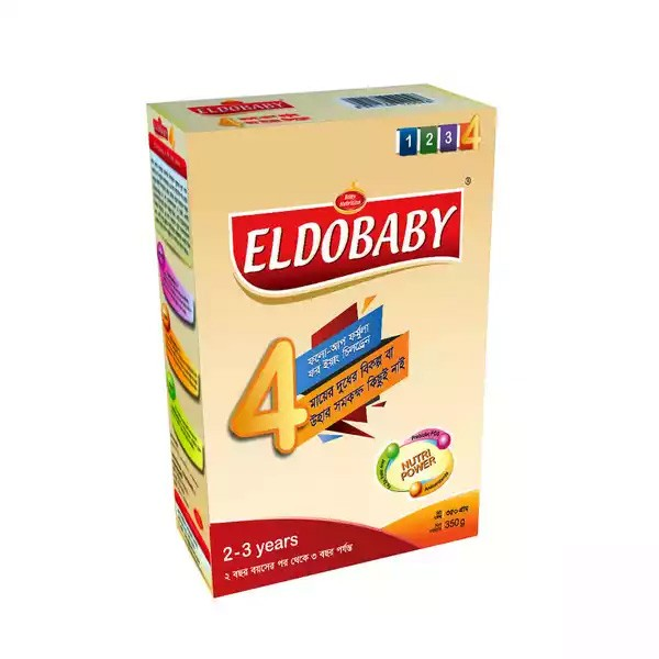 ELDOBABY 4 BIB (2 - 3 Years) (350gm)