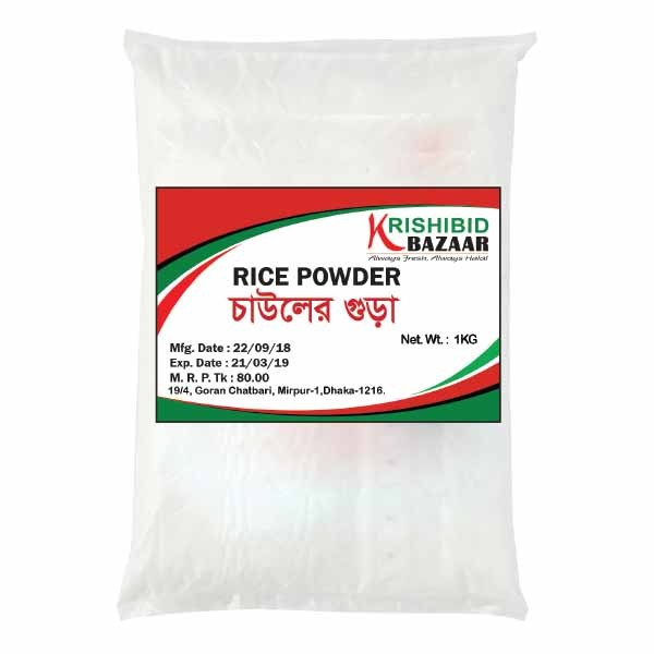 Krishibid Rice Powder (Chaler Gura)- 1 KG