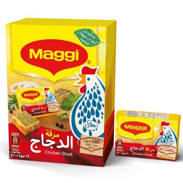 Maggi Chicken Stock Bouillon Cube (18g x 24 Packs )