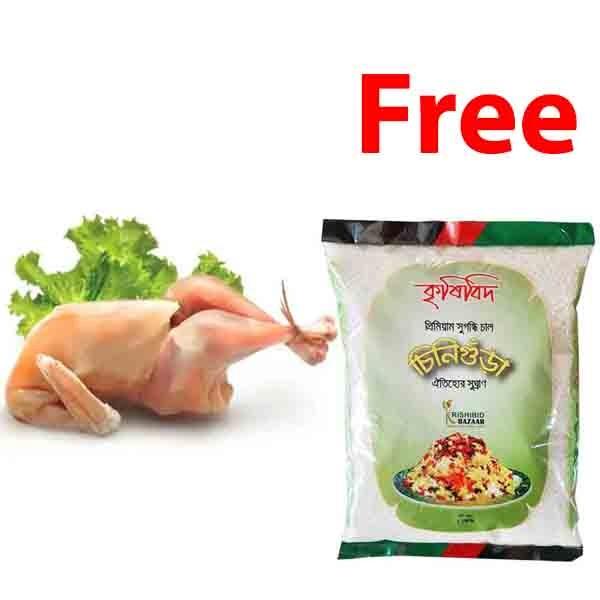 Krishibid Sonalika Chicken Cock Without Skin (4 PCS with 1 KG Chinigura Free)