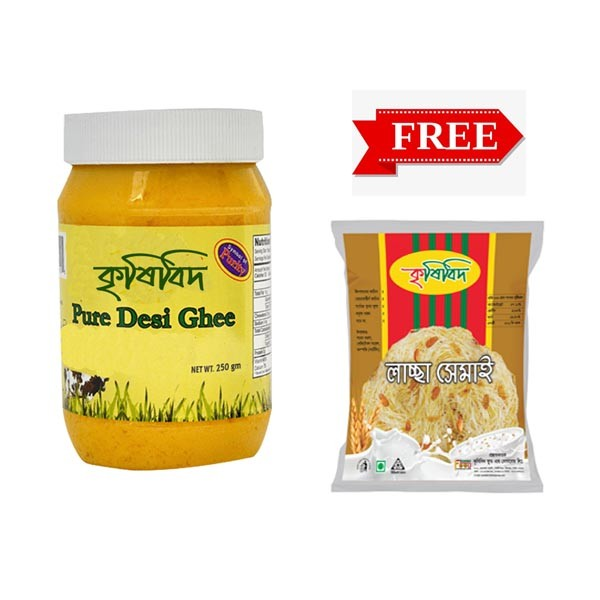 Krishibid Pure Ghee -(250 gm Get 1 Pkt Lacca Semai Free)
