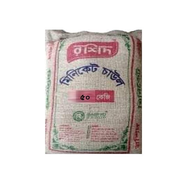 Rashid Miniket Rice (50 KG)