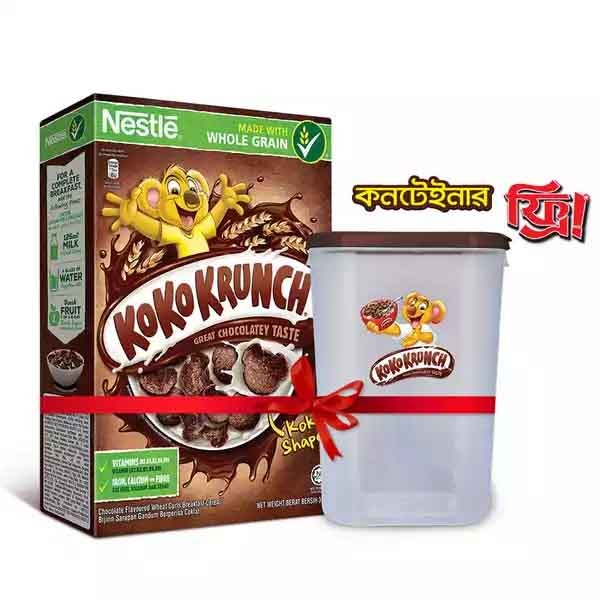 Nestlé KOKO KRUNCH Chocolate Cereal- 330gm (Free Container)