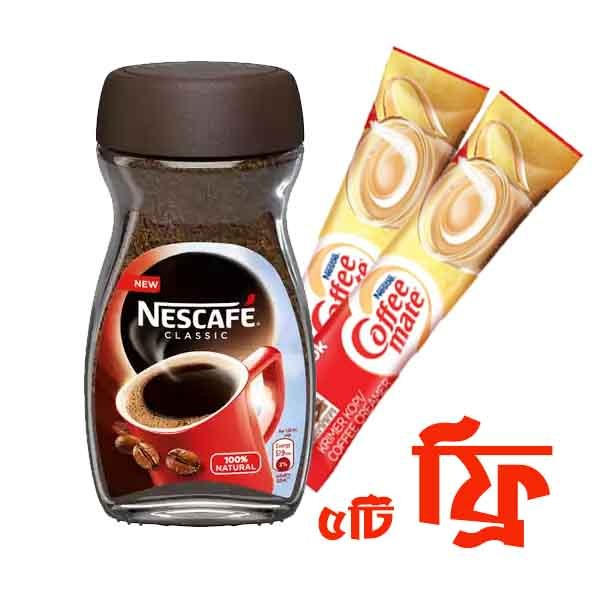 Nestlé Nescafé Classic Instant Coffee Jar (50 gm) (Coffee Mate 5gm-5PCS Free)