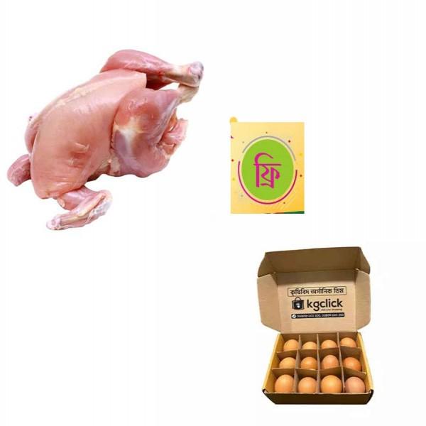 Broiler Chicken Skin Off (5 Kg)- Get 12 Pcs Krishibid Organic Eggs FREE