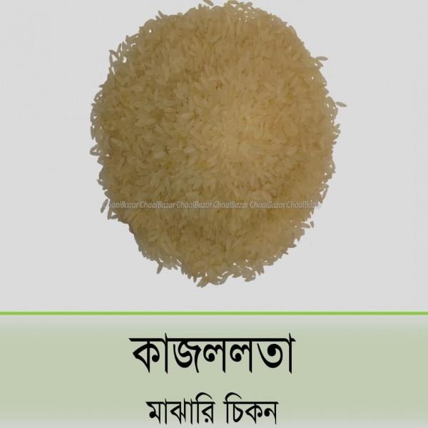 Kajol Lota Rice - 25 kg Pack