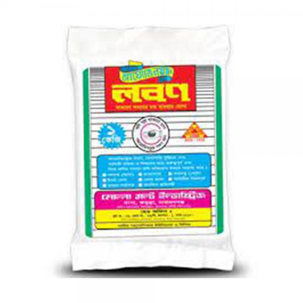 Molla Salt (1 kg )